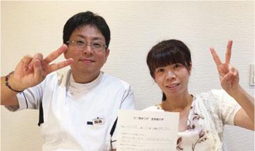 神谷 明里様(28歳/ご職業 臨床工学技士)